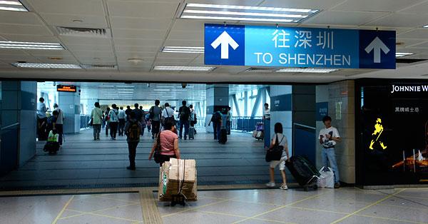 Shenzhen border entry from Hong Kong